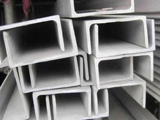 Stainless Steel Channel manufacturers in India, SS 304 U and